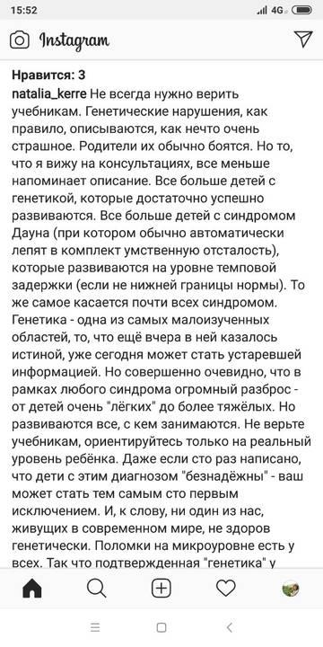 http://forumupload.ru/uploads/000f/06/30/148/t839194.jpg