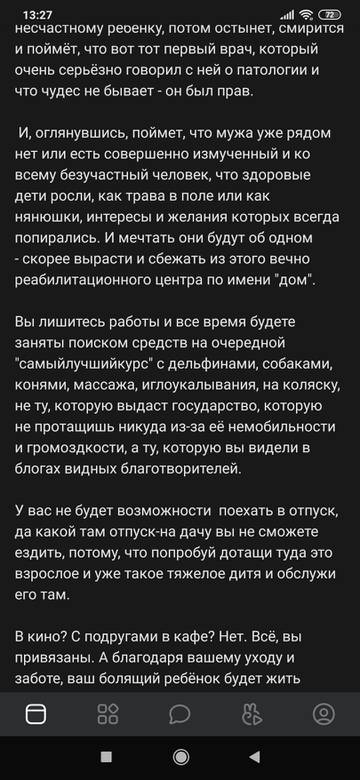 http://forumupload.ru/uploads/000f/06/30/172/t163263.jpg