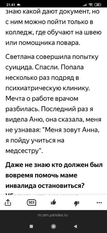 http://forumupload.ru/uploads/000f/06/30/172/t17362.jpg
