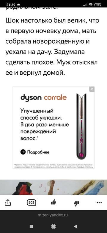 http://forumupload.ru/uploads/000f/06/30/172/t193624.jpg