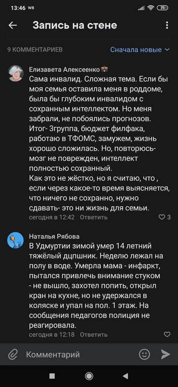 http://forumupload.ru/uploads/000f/06/30/172/t243375.jpg