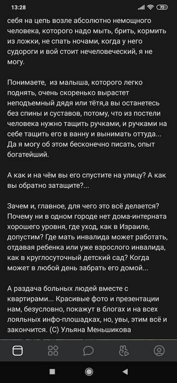 http://forumupload.ru/uploads/000f/06/30/172/t312270.jpg