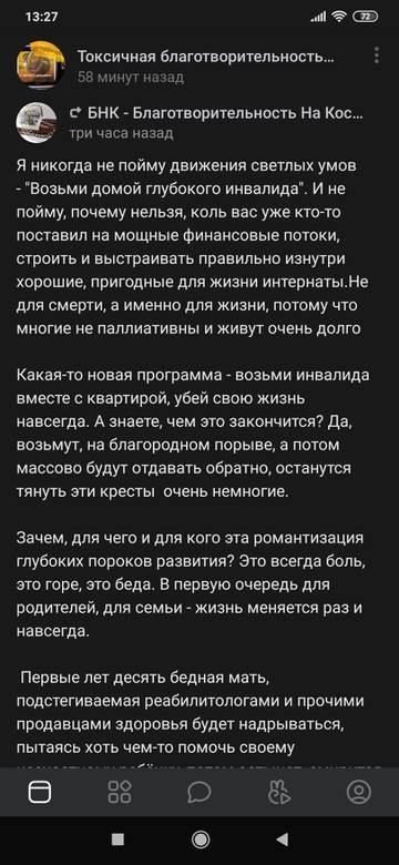 http://forumupload.ru/uploads/000f/06/30/172/t34466.jpg