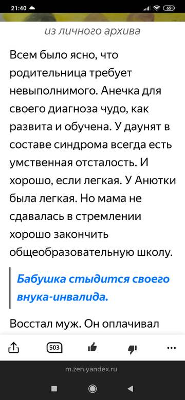 http://forumupload.ru/uploads/000f/06/30/172/t374835.jpg