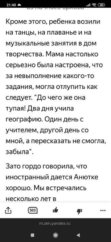 http://forumupload.ru/uploads/000f/06/30/172/t375682.jpg