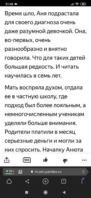 http://forumupload.ru/uploads/000f/06/30/172/t415732.jpg