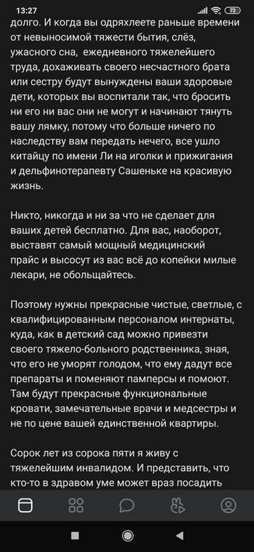 http://forumupload.ru/uploads/000f/06/30/172/t495448.jpg