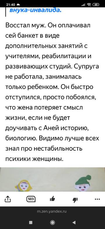 http://forumupload.ru/uploads/000f/06/30/172/t50524.jpg