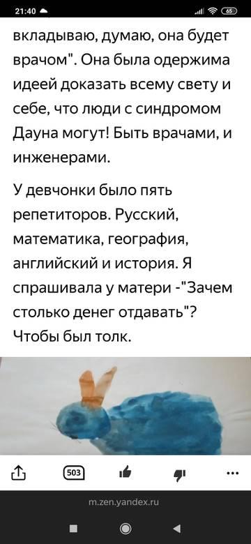 http://forumupload.ru/uploads/000f/06/30/172/t79219.jpg
