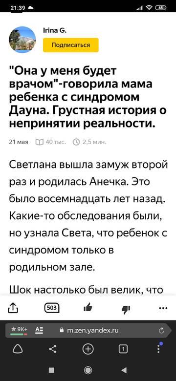 http://forumupload.ru/uploads/000f/06/30/172/t857533.jpg
