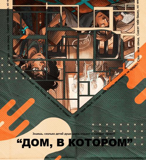 http://forumupload.ru/uploads/000f/09/5e/11136/t389025.png