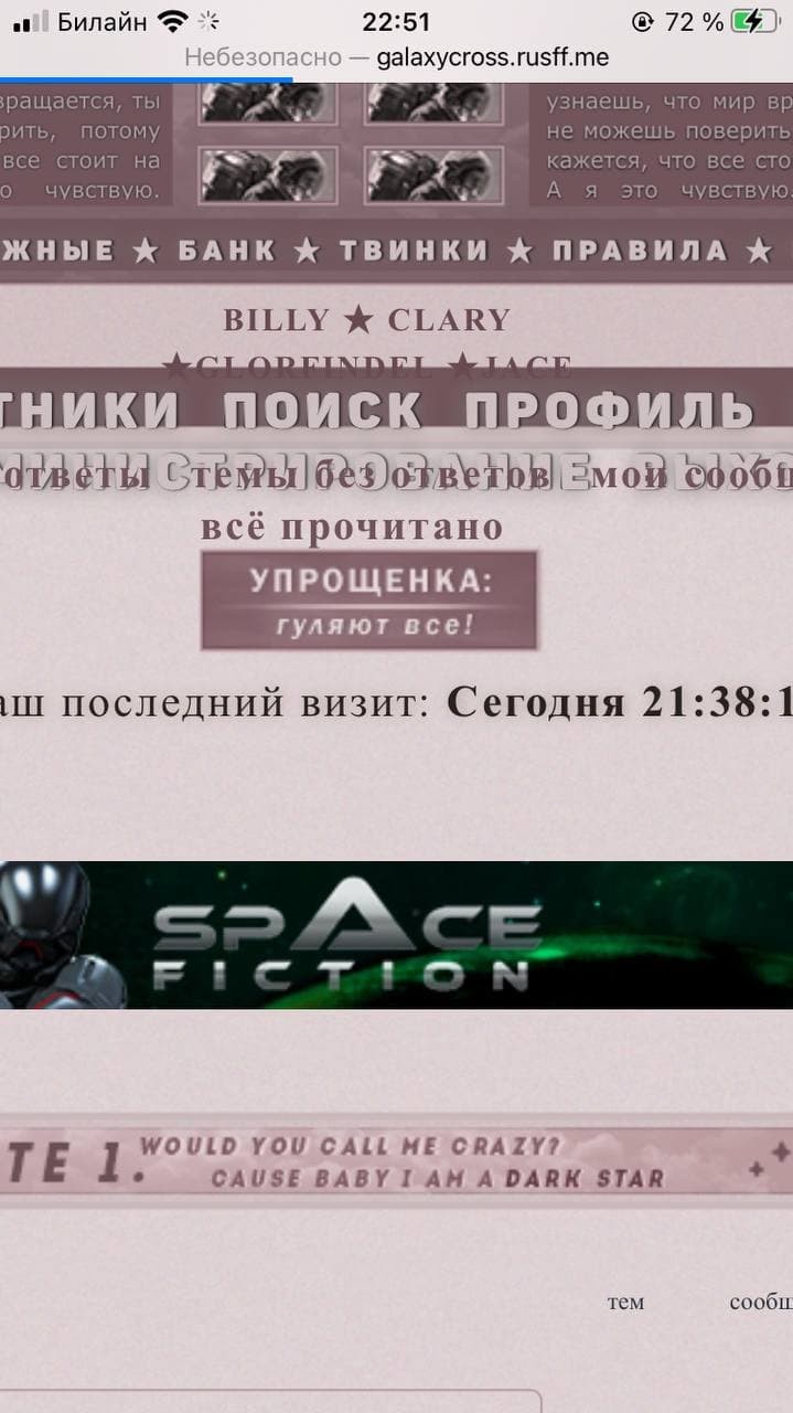 http://forumupload.ru/uploads/000f/09/5e/3383/645020.jpg