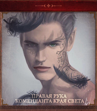 http://forumupload.ru/uploads/000f/3e/d5/2/53420.png