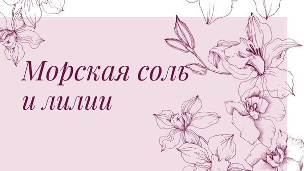 http://forumupload.ru/uploads/000f/3e/d5/640/t100582.png