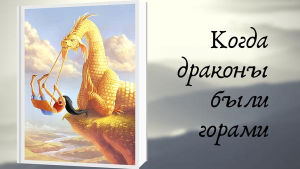 http://forumupload.ru/uploads/000f/3e/d5/640/t167810.png