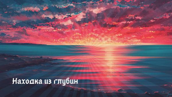 http://forumupload.ru/uploads/000f/3e/d5/640/t285018.png