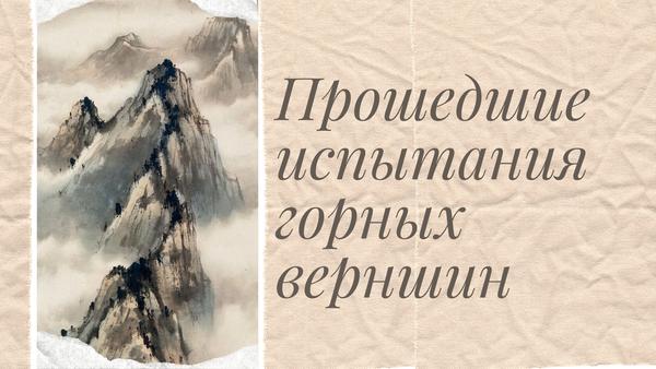 http://forumupload.ru/uploads/000f/3e/d5/640/t381638.png