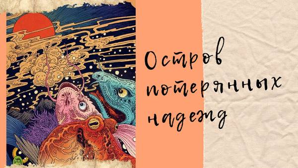 http://forumupload.ru/uploads/000f/3e/d5/640/t450086.jpg