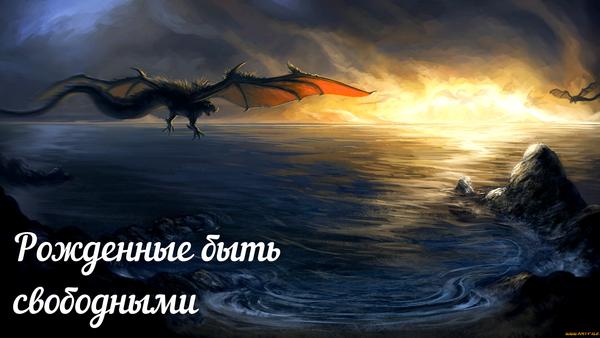 http://forumupload.ru/uploads/000f/3e/d5/640/t732914.png