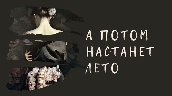 http://forumupload.ru/uploads/000f/3e/d5/640/t896834.png