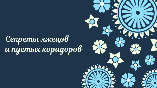 http://forumupload.ru/uploads/000f/3e/d5/679/t558682.png