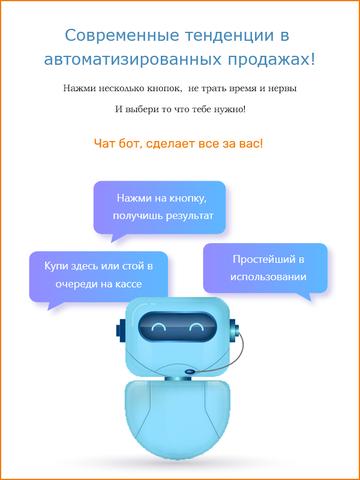 http://forumupload.ru/uploads/000f/62/a0/620/t82095.png