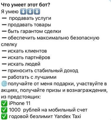 http://forumupload.ru/uploads/000f/62/a0/620/t94230.jpg