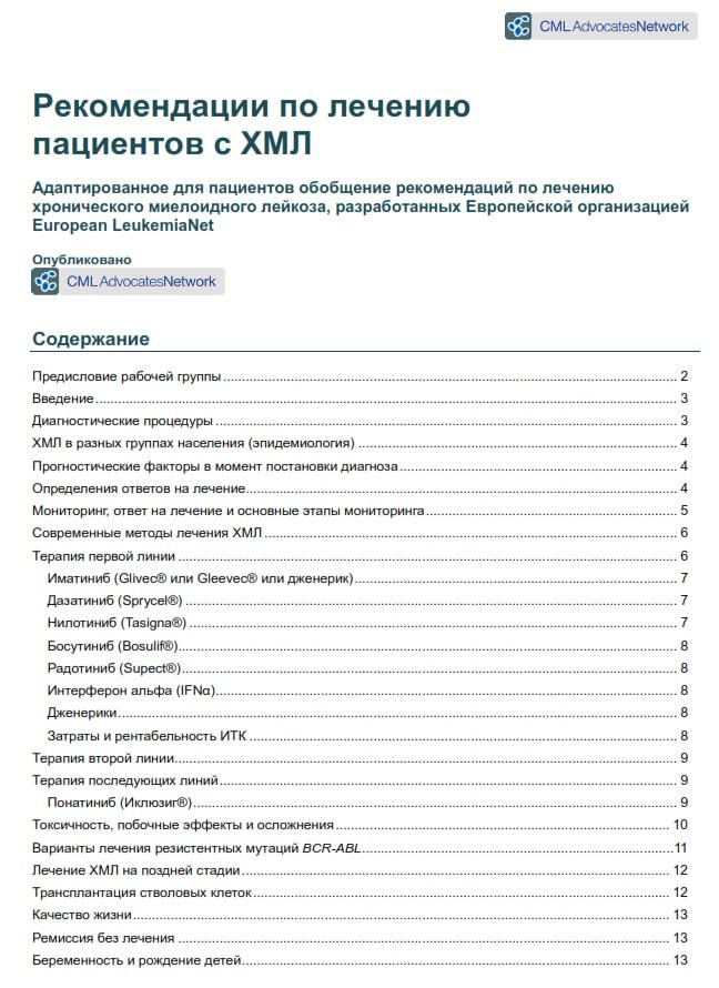 https://forumupload.ru/uploads/000f/82/e7/2/141868.jpg