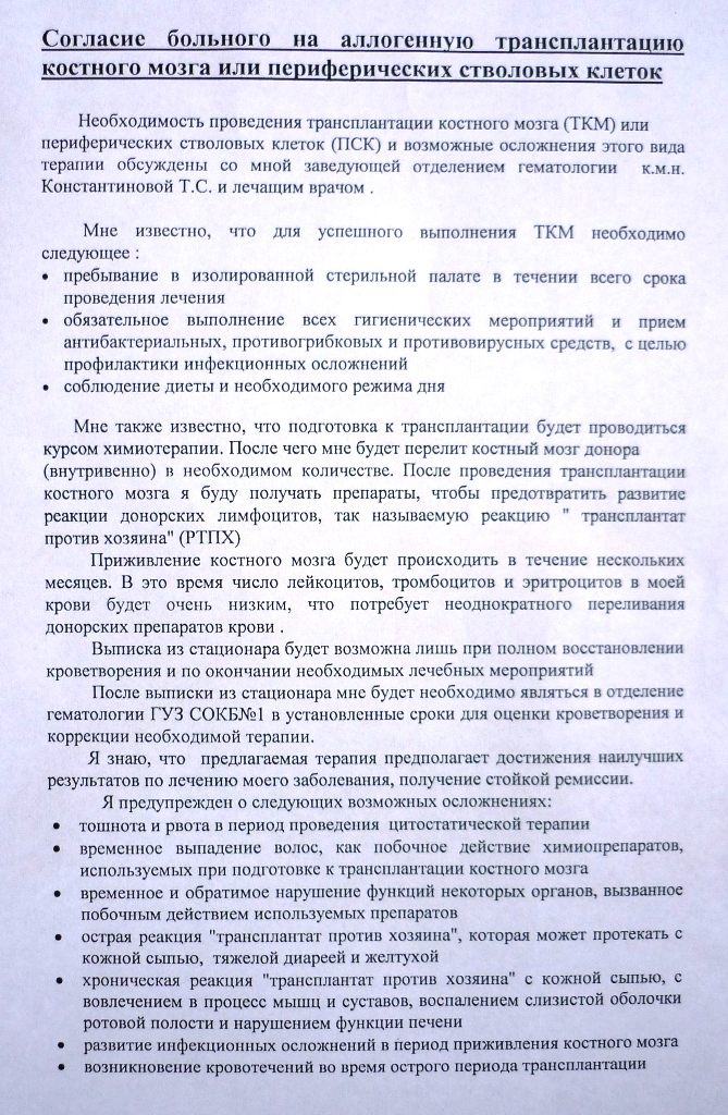 http://forumupload.ru/uploads/000f/82/e7/323-2-f.jpg