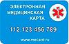 http://forumupload.ru/uploads/000f/82/e7/373-2.jpg
