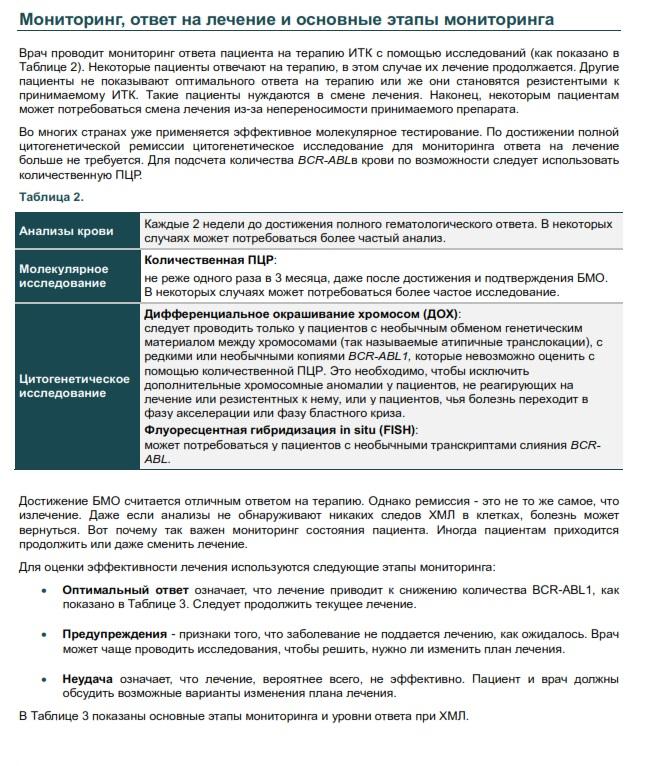 https://forumupload.ru/uploads/000f/82/e7/4/198790.jpg