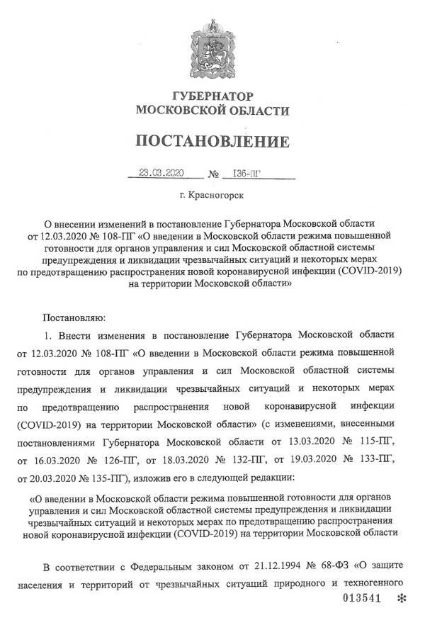 http://forumupload.ru/uploads/000f/82/e7/4/t10994.jpg