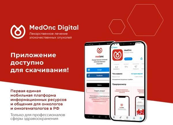 https://forumupload.ru/uploads/000f/82/e7/4/t743943.jpg