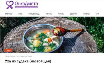 http://forumupload.ru/uploads/000f/82/e7/4/t82090.jpg