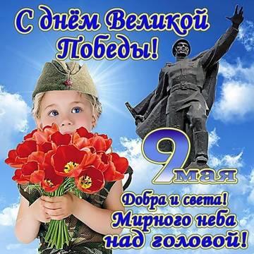 http://forumupload.ru/uploads/000f/82/e7/50/t197675.jpg