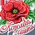 http://forumupload.ru/uploads/000f/82/e7/78-1.png