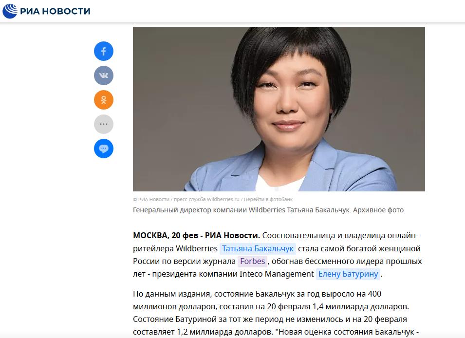 https://forumupload.ru/uploads/000f/90/0b/1060/92746.png