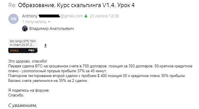 http://forumupload.ru/uploads/000f/90/0b/18/29569.png