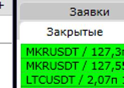 http://forumupload.ru/uploads/000f/90/0b/2/979900.png