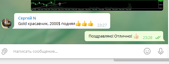 https://forumupload.ru/uploads/000f/90/0b/3/393832.png
