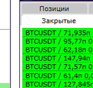 http://forumupload.ru/uploads/000f/90/0b/3/595357.png