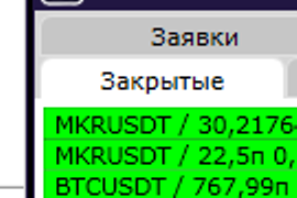 http://forumupload.ru/uploads/000f/90/0b/3/760981.png