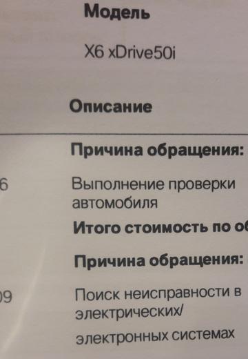 https://forumupload.ru/uploads/000f/90/0b/3/t140595.png