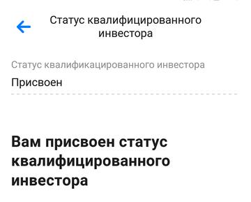 https://forumupload.ru/uploads/000f/90/0b/3/t161739.png
