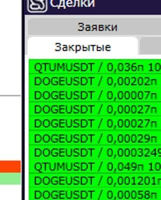 http://forumupload.ru/uploads/000f/90/0b/3/t419263.jpg
