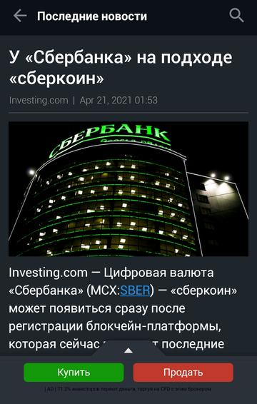 https://forumupload.ru/uploads/000f/90/0b/3/t473038.png