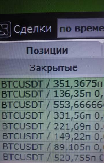 https://forumupload.ru/uploads/000f/90/0b/3/t473875.jpg