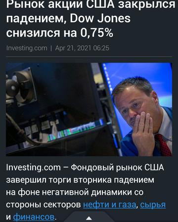 https://forumupload.ru/uploads/000f/90/0b/3/t532107.png