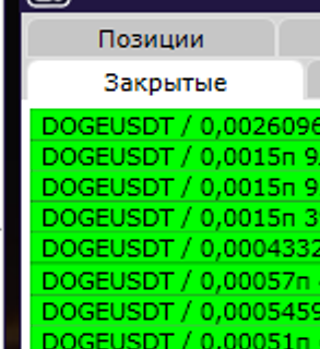 http://forumupload.ru/uploads/000f/90/0b/3/t599855.png