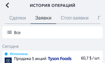 http://forumupload.ru/uploads/000f/90/0b/3/t716117.png